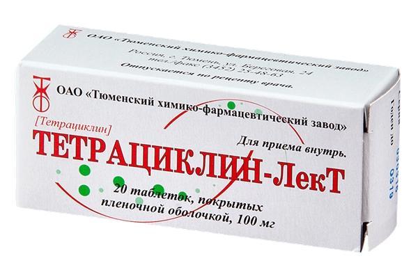 20 таблеток тетрацикліну