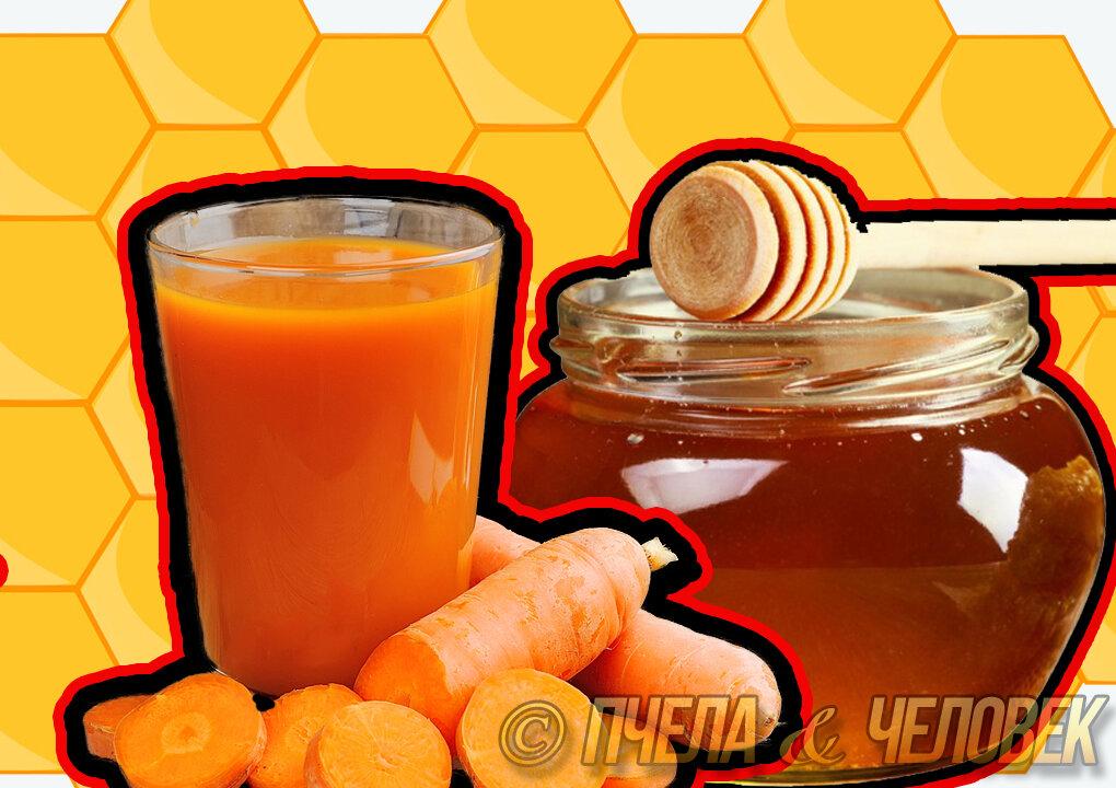 Чому морквяний сік і мед допоможуть позбутися від ангіни