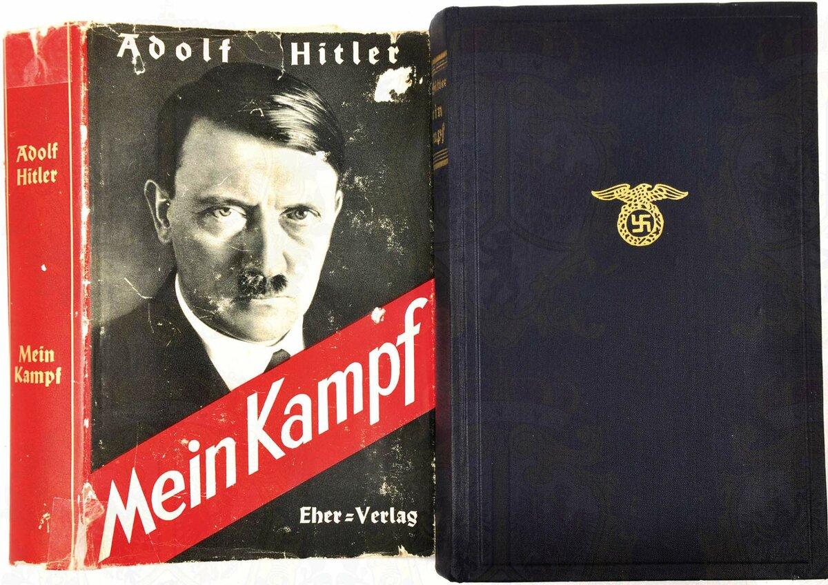 Хто висунув Гітлера у фюрери? Невідомий на фото. Частина 1.