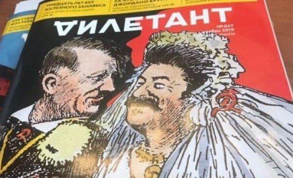 Комуністи зажадали вилучити з продажу журнал «Дилетант» зі Сталіним у фаті