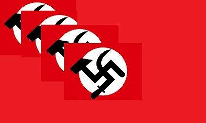 НІМЕЦЬКИЙ СОЦІАЛІЗМ ПРИ Deutsches Reich.