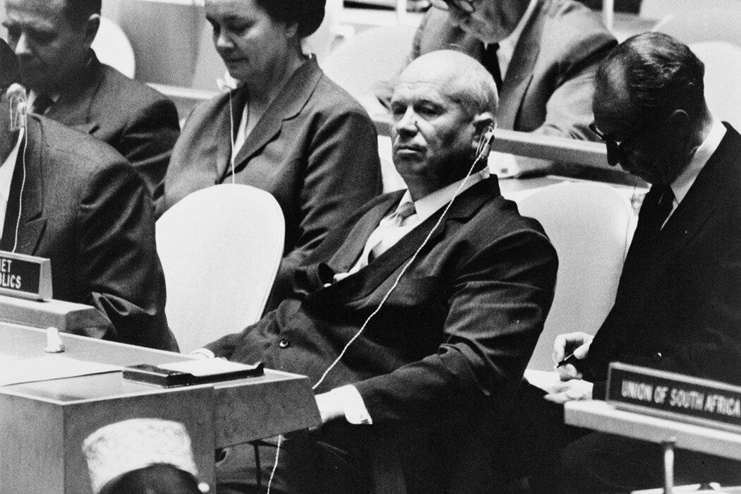 Така поведінка на засіданні ООН міг дозволити собі тільки Радянський Союз