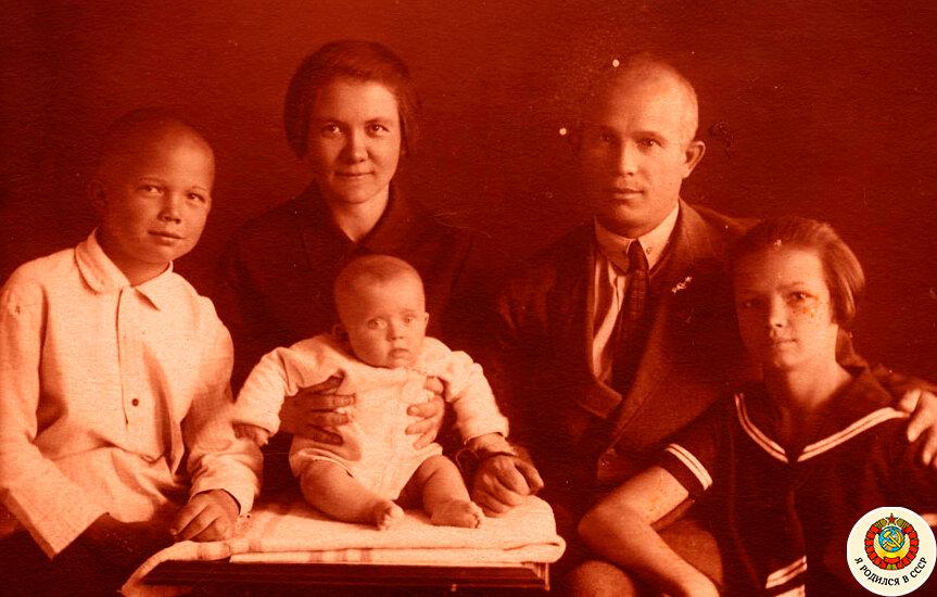 Таємниця сім'ї Хрущова