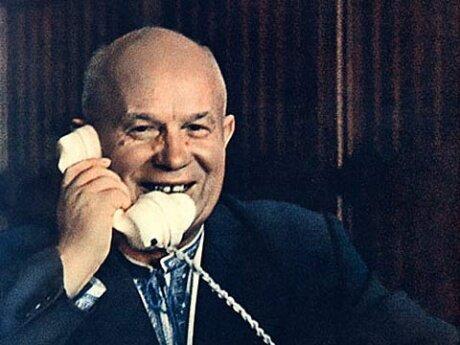 Як відрізнити від російських американців: ноу-хау Микити Хрущова