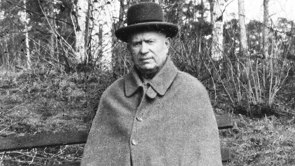 Життя Микити Сергійовича Хрущова після примусового відсторонення від влади.