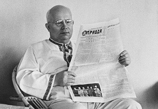 Реформа орфографії при Хрущові