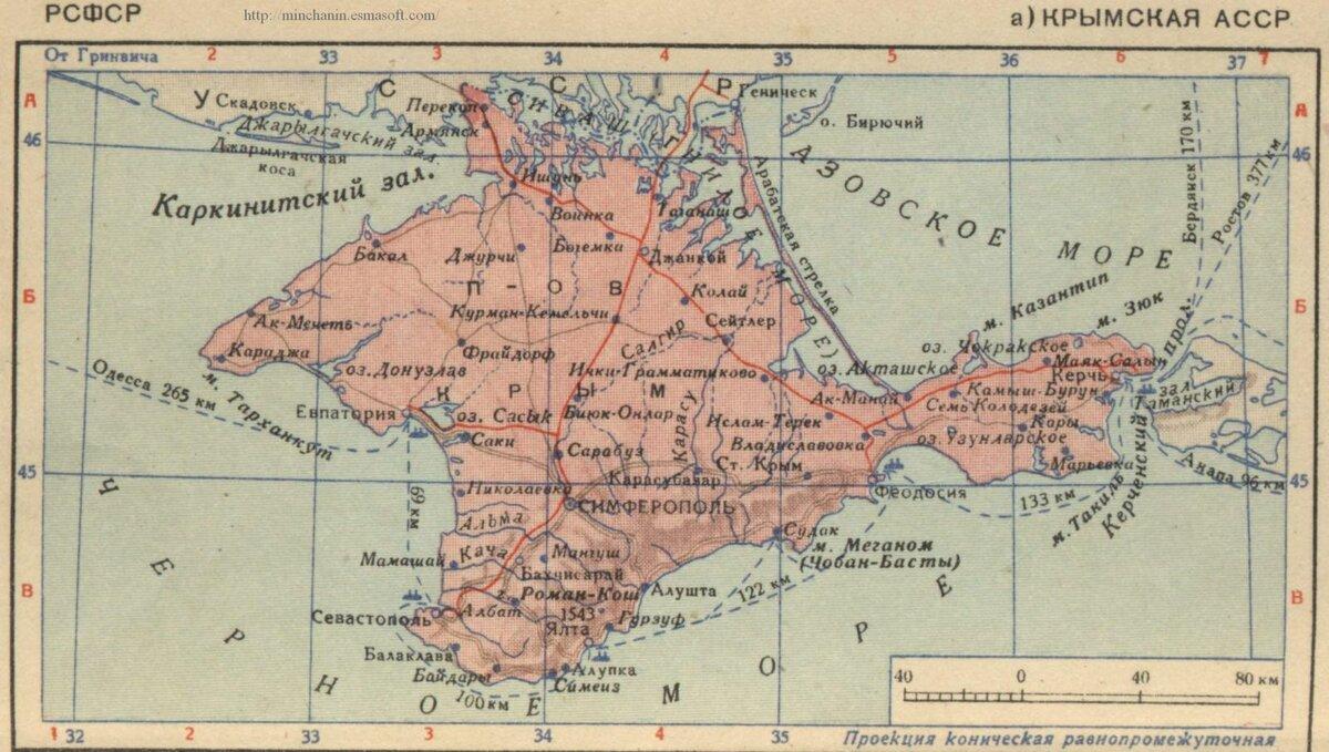 Що віддала Україна в обмін на Крим у 1954 році