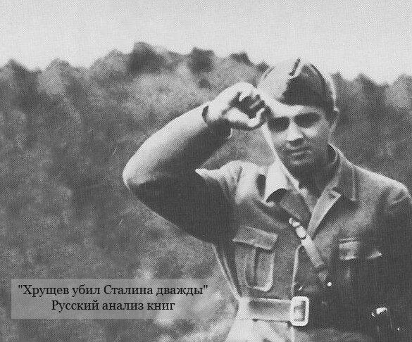 Енвер Ходжа: один проти всіх, за Сталіна!