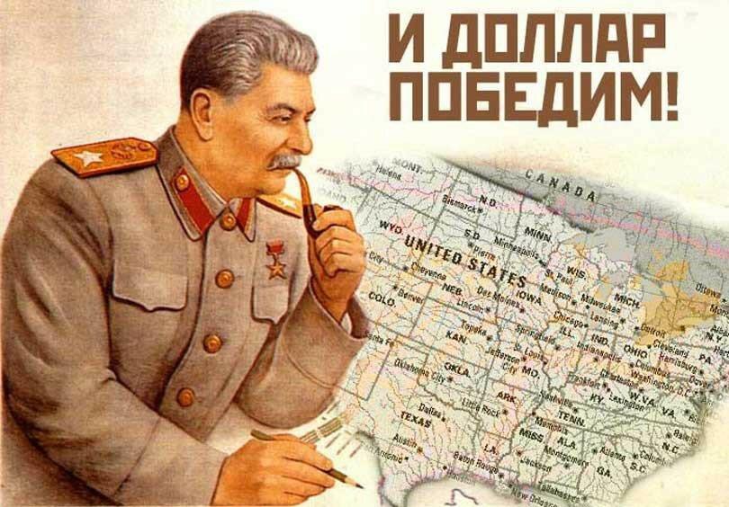 Зарплата Сталіна, Хрущова і керівництва СРСР