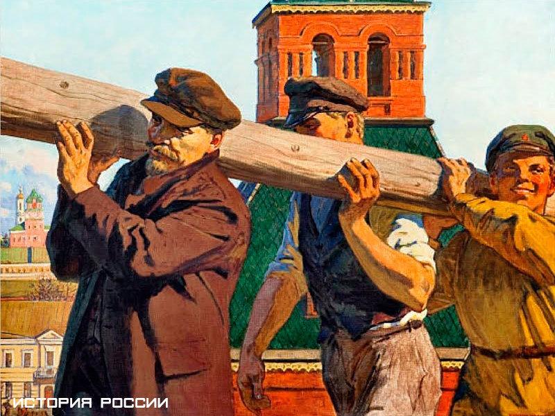Зарплати керівників СРСР