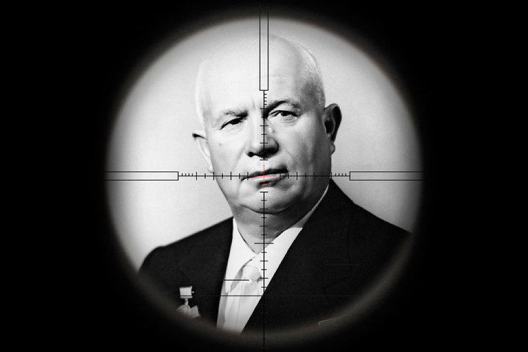Замах на Хрущова