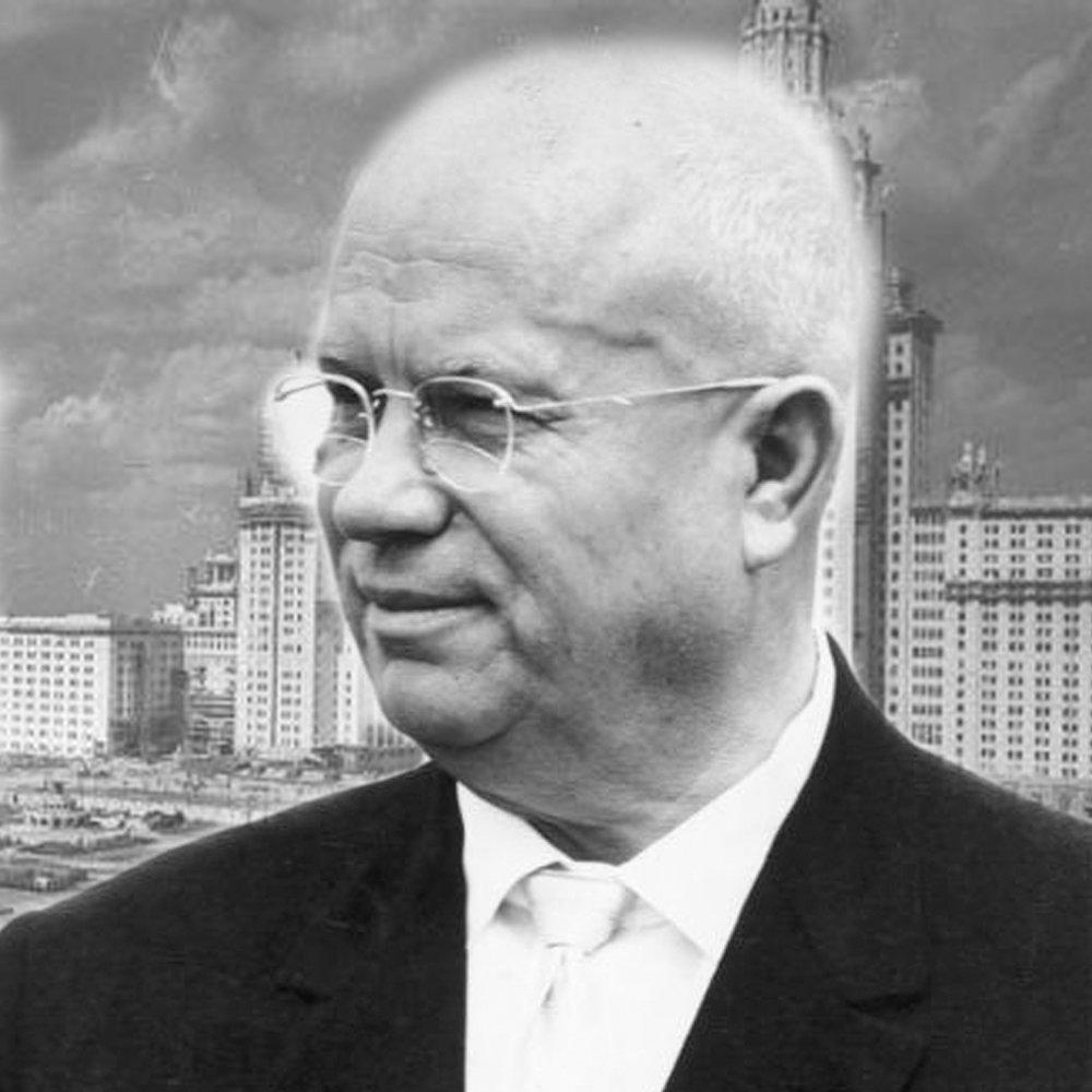 Як Хрущов хотів скасувати податки