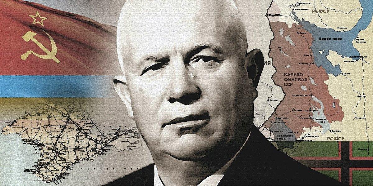 Усунення Хрущова