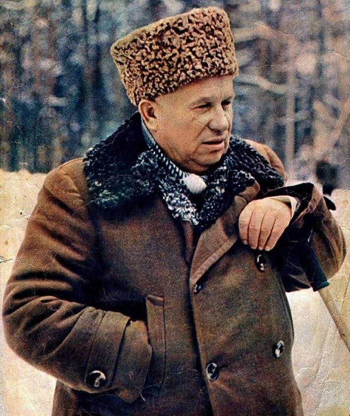 Кремлівський відпочинок: як розважався Микита Хрущов