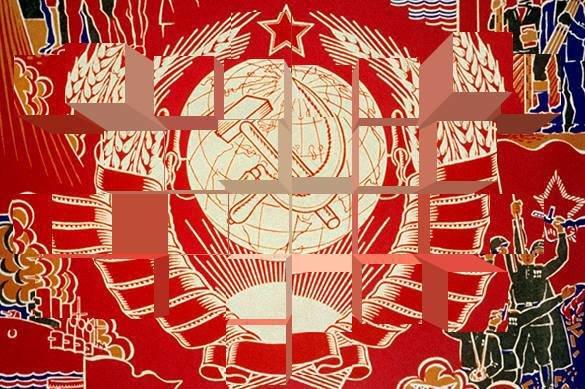 Причини розпаду СРСР. 10 версій