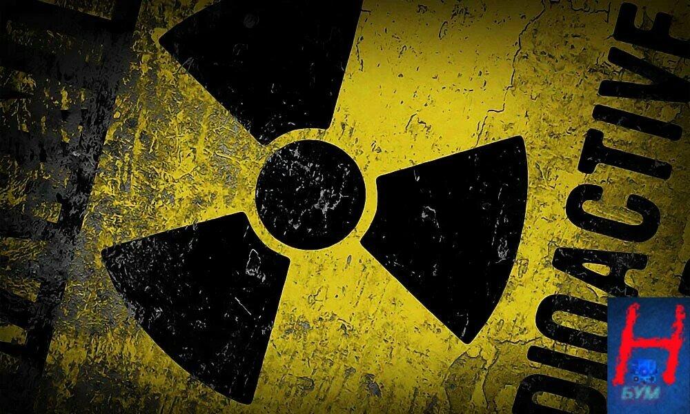 Всі міфи і правда про радіацію та її впливі на людину