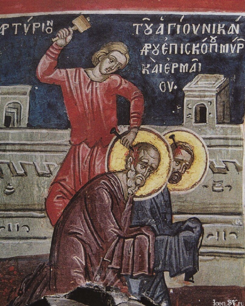 Православні традиції та звичаї на 17 листопада, що потрібно робити в цей день