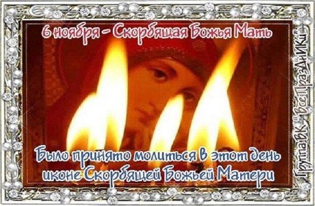 6 листопада Українська светец. Народні прикмети в цей день