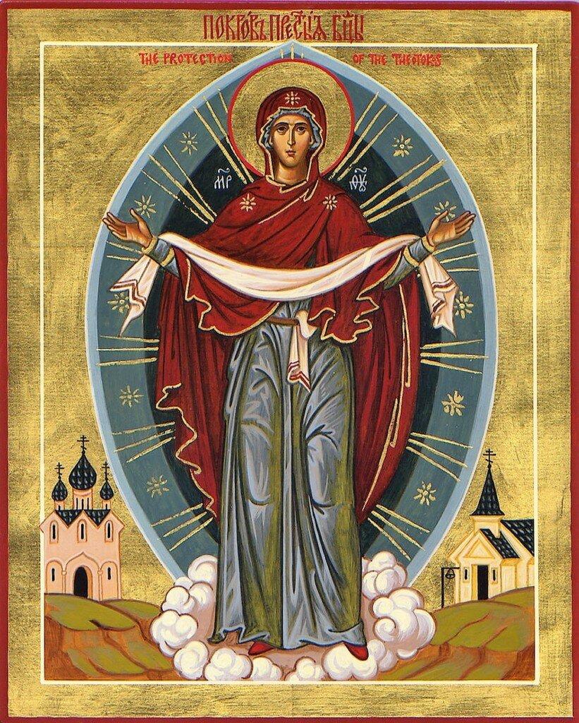 14 жовтня Покрова Пресвятої Богородиці. Історія свята та народні прикмети на цей день