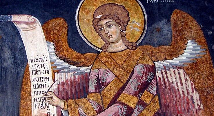 День архангела Гавриїла 26 липня (Гаврило Річний): народні прикмети на гриби і не тільки