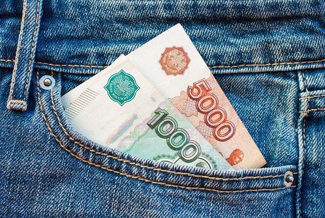 Чому кажуть, що гроші не можна носити в кишенях