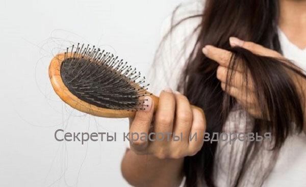 Що не можна робити при випаданні волосся