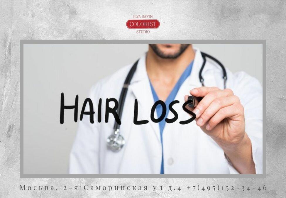 Лікування рясного випадання волосся у жінок