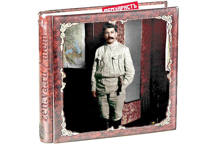 Як Сталін пояснював маршалу Василевському суть комунізму