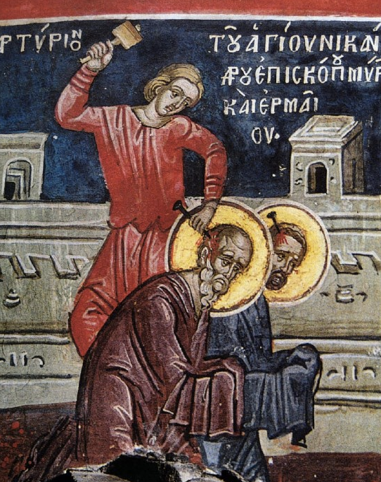 Єрьомін день 17 листопада - самий нечастливый у році за народним повір'ями