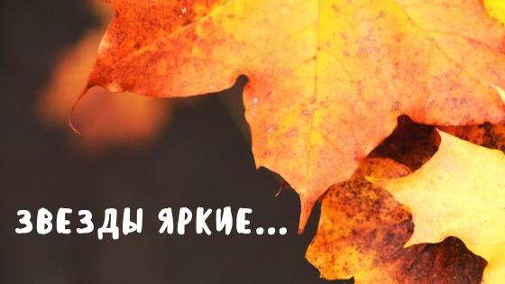 """Вікторина """"Осінні прикмети"""""""