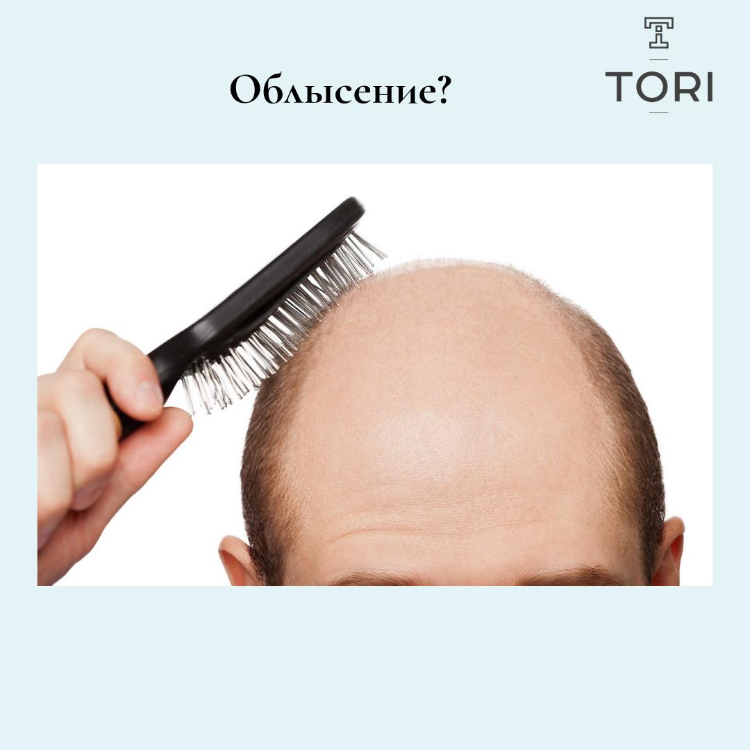 Безпечний і ефективний спосіб пробудження волосся.