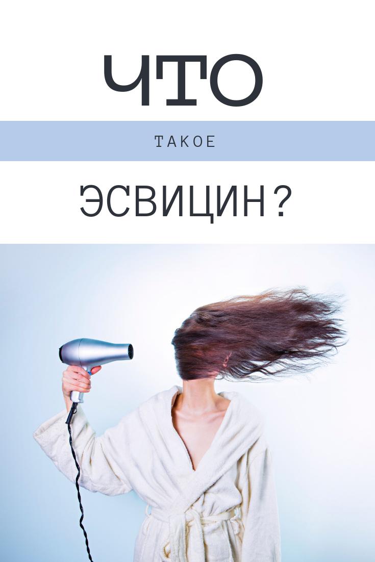 Не рвіть на собі волосся! Аптечне засіб за 100 рублів вирішить проблему облисіння!