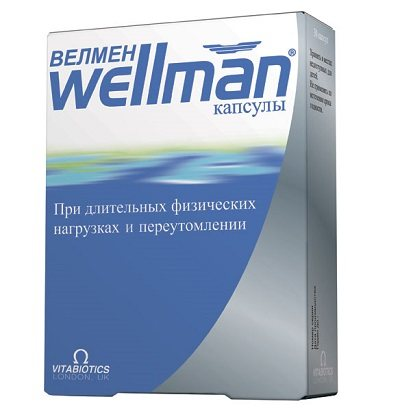 49 недорогих вітамінів: ефектівні добавки для здоров'я всієї родини