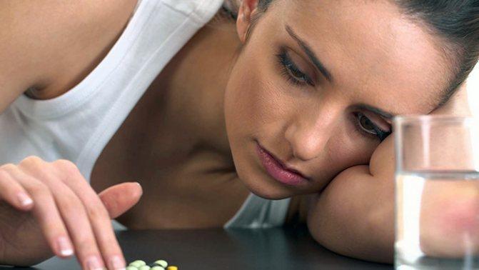 аборт таблетками