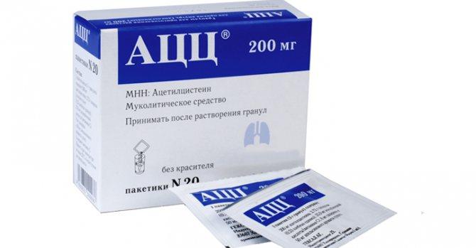 Ацетилцистеїн: гарне, швидкий і недорогий засіб від сильного кашлю