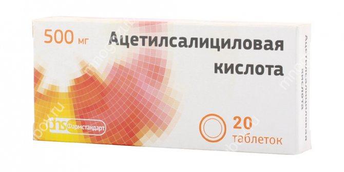 Ацетилсаліцилова кислота при болю в зубах