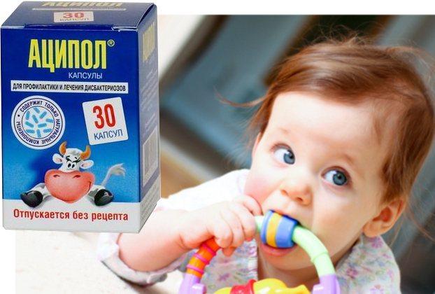 Аципол для дітей: інструкція із застосування ліків