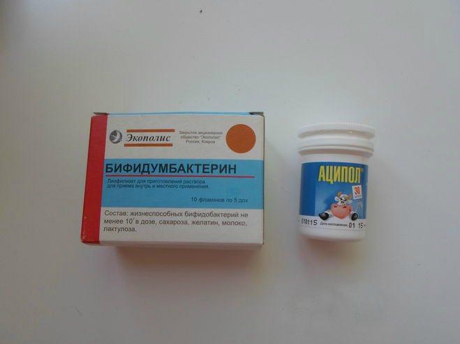 Аципол або Бифидумбактерин