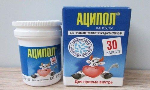 Аципол є комплексний пробіотик і містить в складі один вид мікроорганізмів - ацидофільні лактобактерії, що забезпечують ефективне лікування захворювань шлунково-кишкового тракту