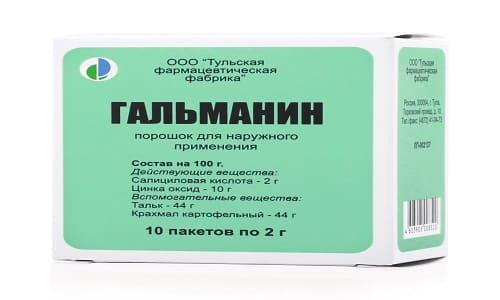 Активні речовини пасти - саліцилової-цинкова кислота і оксид цинку, схожий склад має порошок для зовнішнього використання - Гальманин