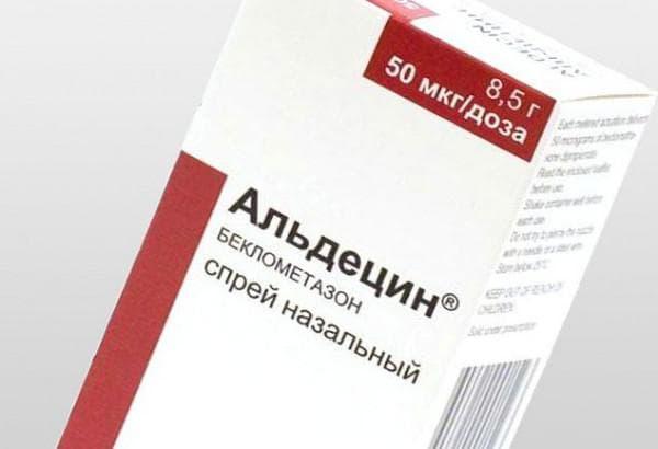 альдецін