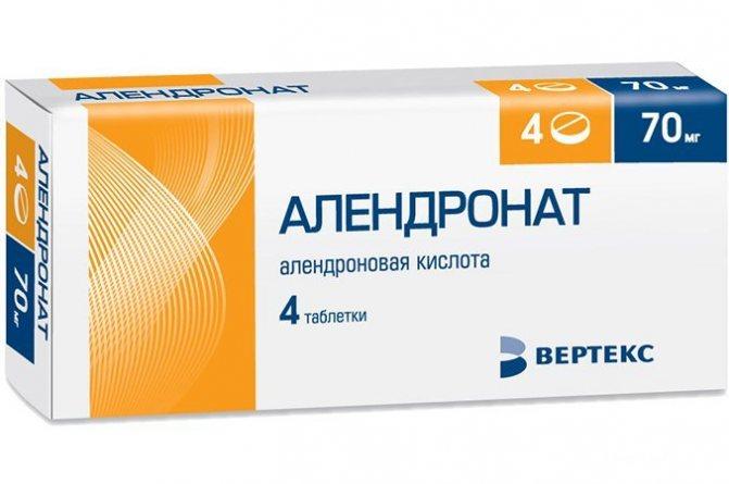 Алендронат - один з препаратів для лікування хвороби Педжета