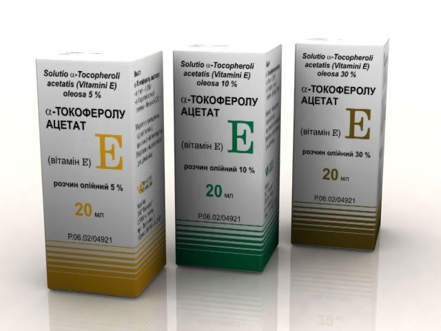 альфа-токоферолу ацетат