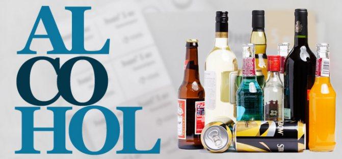 Алкоголь і Енап