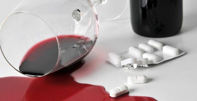 Алкоголь з таблетками