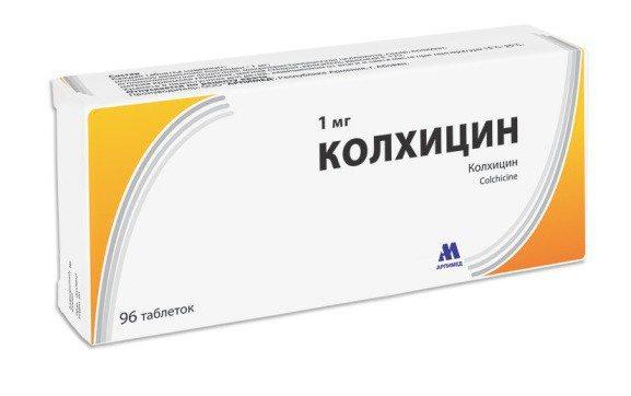 аллопуринол ціна відгуки