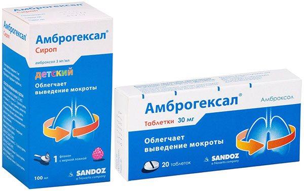 Амброгексал: показання до! Застосування Розчин для інгаляцій, таблеток, крапель, інструкція и Дозування, ціна, аналоги