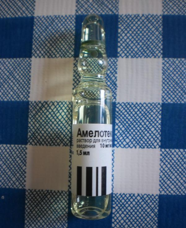 амелотекс інструкція! застосування уколи