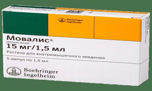 Амелотекс при остеохондрозі