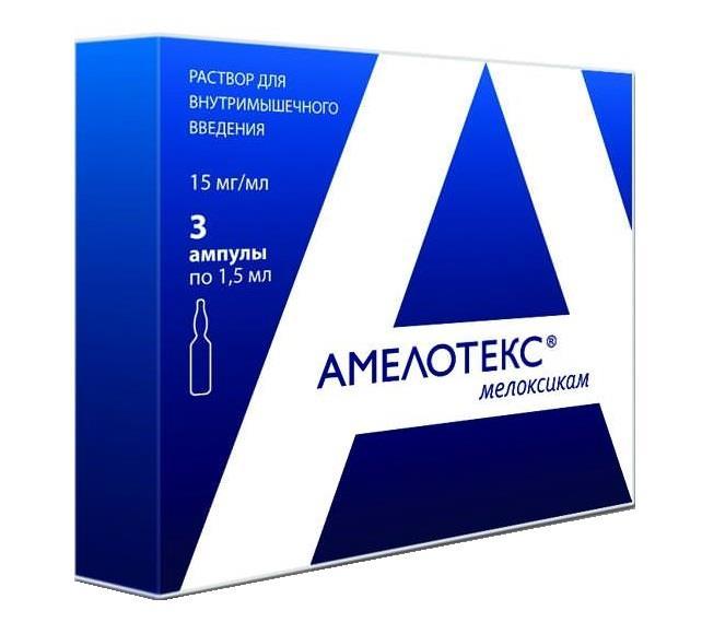 Амелотекс розчин для ін'єкцій 10 мг / мл 1,5 мл n3 ...